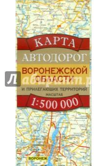 Карта автодорог Воронежской области