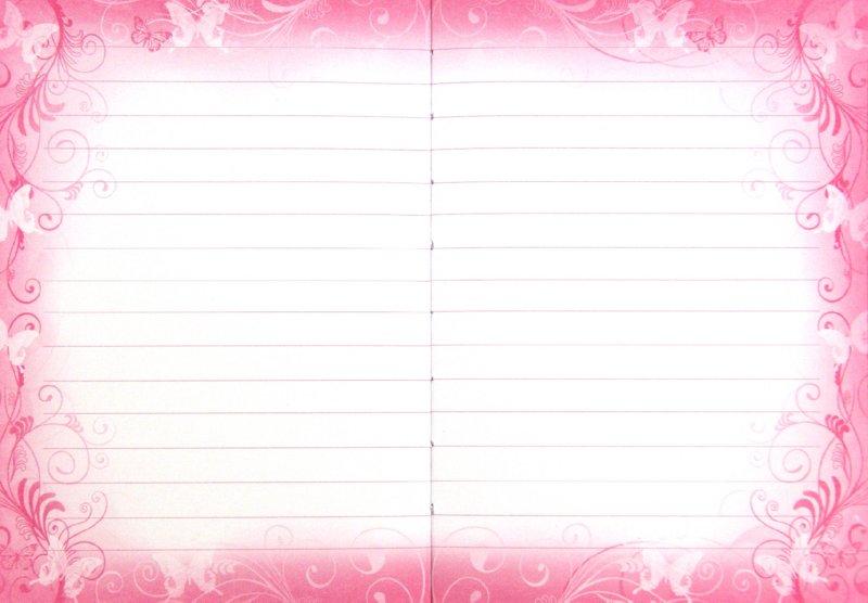 Иллюстрация 1 из 2 для Ежедневник девочки (23697)   Лабиринт - канцтовы. Источник: Лабиринт