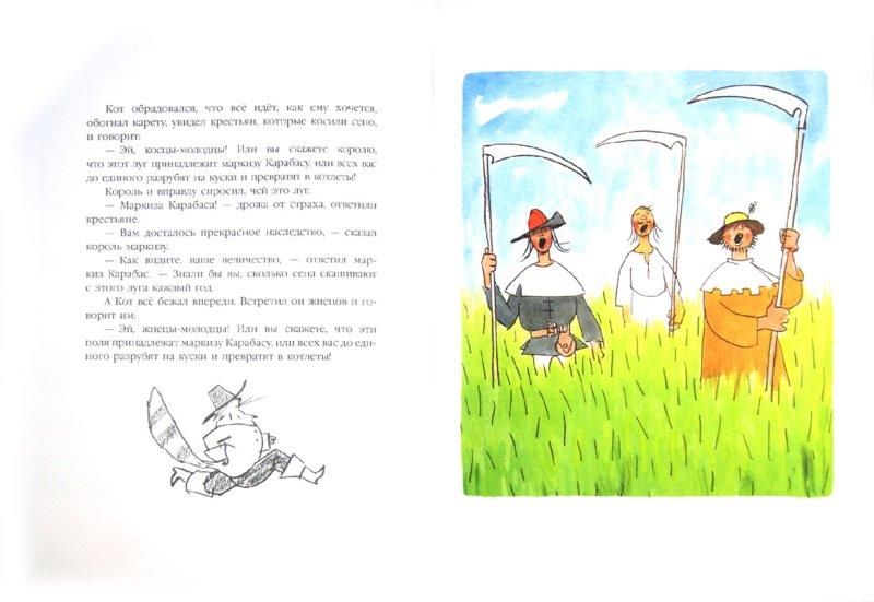 Иллюстрация 1 из 11 для Кот в сапогах - Шарль Перро | Лабиринт - книги. Источник: Лабиринт