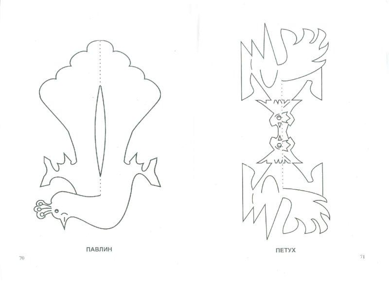 Иллюстрация 1 из 4 для Игровые программы. Аттракционы. Шуточные забавы. Сюжетно-ролевые игры. Кипарис-13 - Любовь Воронкова | Лабиринт - книги. Источник: Лабиринт