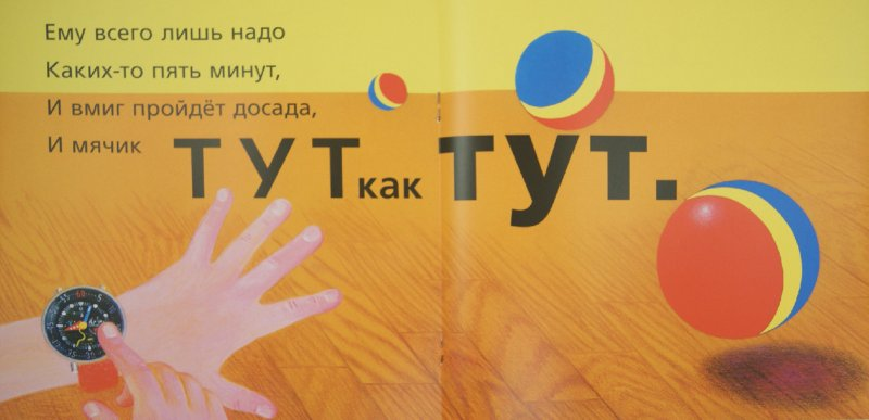 Иллюстрация 1 из 15 для Веник - Александр Коняшов   Лабиринт - книги. Источник: Лабиринт