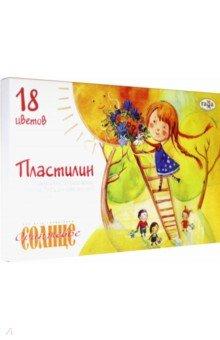 Пластилин Оранжевое солнце 18 цветов, со стеком (280040) всё для лепки гамма пластилин мультики 12 цветов со стеком