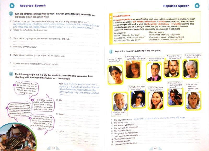 Иллюстрация 1 из 13 для New Round-Up. 5. Грамматика английского языка. Students' Book (+CD) - Evans, Dooley, Shishova | Лабиринт - книги. Источник: Лабиринт