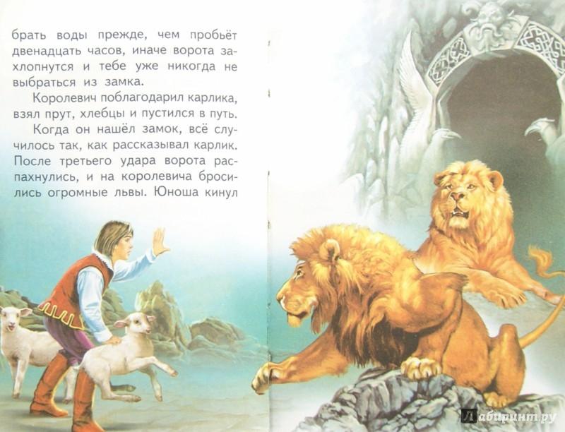 Иллюстрация 1 из 20 для Белоснежка и другие сказки - Гримм Якоб и Вильгельм   Лабиринт - книги. Источник: Лабиринт