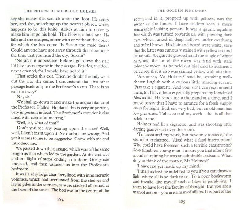 Иллюстрация 1 из 16 для Sherlock Holmes (6-book Boxed Set) - Arthur Doyle | Лабиринт - книги. Источник: Лабиринт