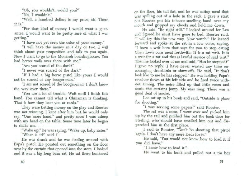 Иллюстрация 1 из 2 для True Grit - Charles Portis | Лабиринт - книги. Источник: Лабиринт