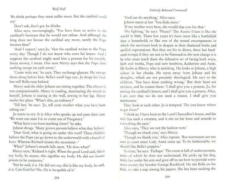 Иллюстрация 1 из 2 для Wolf Hall - Hilary Mantel | Лабиринт - книги. Источник: Лабиринт