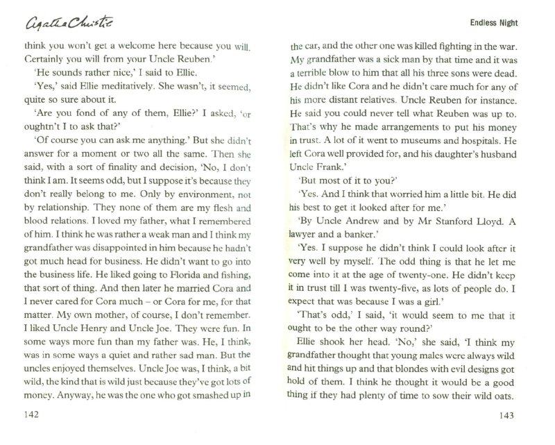 Иллюстрация 1 из 2 для Endless Night - Agatha Christie | Лабиринт - книги. Источник: Лабиринт
