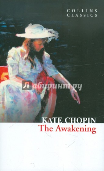 an analysis of the character edna pontellier in kate chopins the awakening