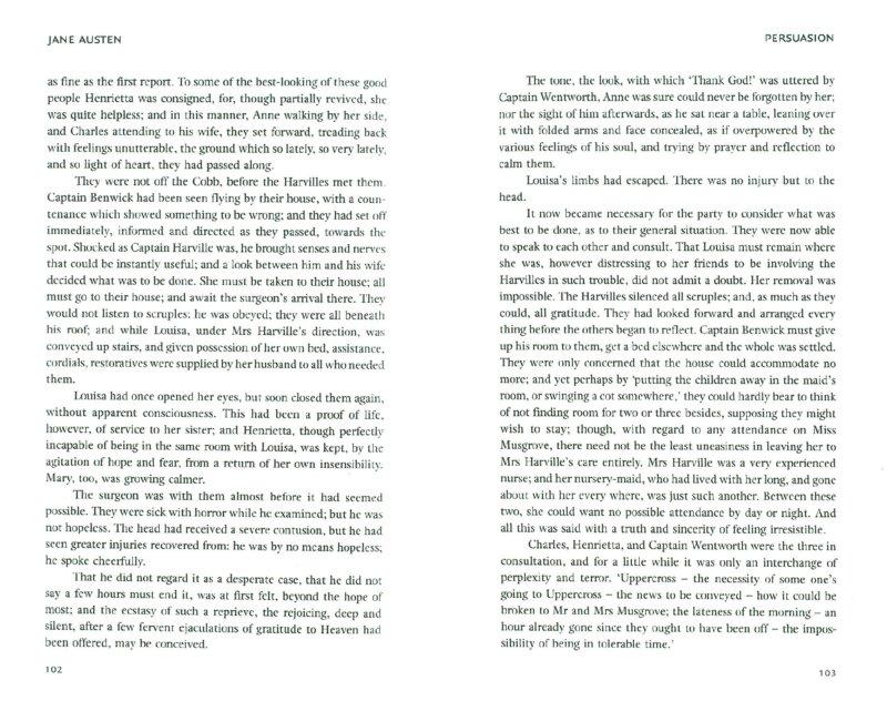 Иллюстрация 1 из 7 для Persuasion - Jane Austen | Лабиринт - книги. Источник: Лабиринт