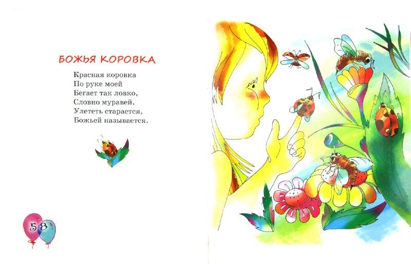 Иллюстрация 1 из 18 для Кошка на заборе - Юрий Любимов | Лабиринт - книги. Источник: Лабиринт