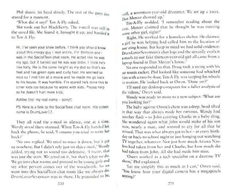 Иллюстрация 1 из 8 для Caught - Harlan Coben   Лабиринт - книги. Источник: Лабиринт