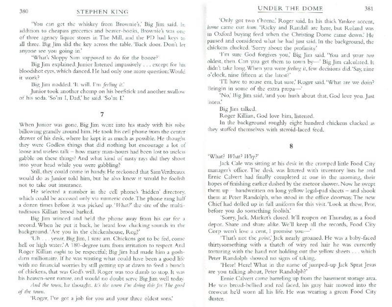 Иллюстрация 1 из 21 для Under the Dome - Stephen King | Лабиринт - книги. Источник: Лабиринт