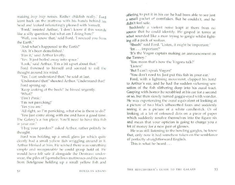 Иллюстрация 1 из 8 для Hitchhiker's Guide to the Galaxy - Douglas Adams | Лабиринт - книги. Источник: Лабиринт