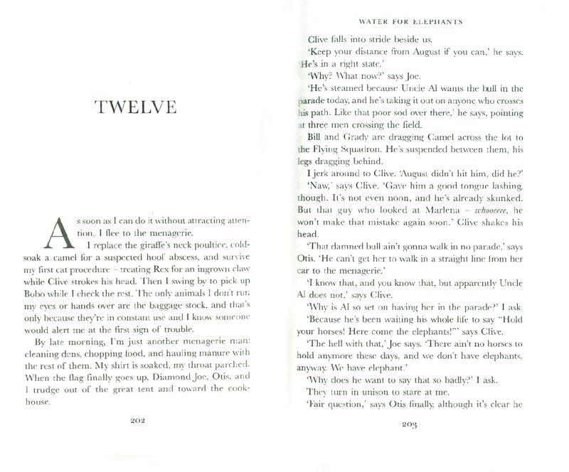 Иллюстрация 1 из 7 для Water for Elephants - Sara Gruen | Лабиринт - книги. Источник: Лабиринт