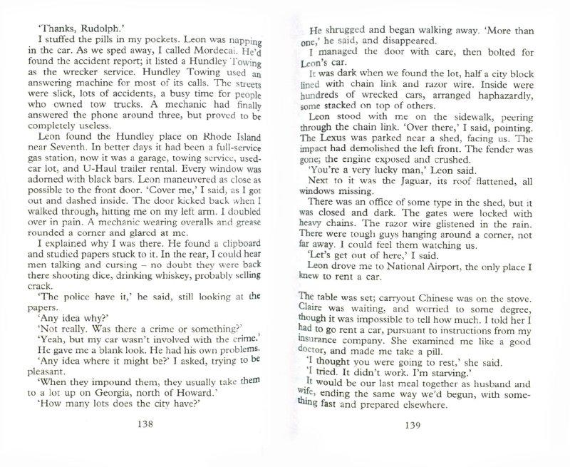 Иллюстрация 1 из 8 для The Street Lawyer (на английском языке) - John Grisham   Лабиринт - книги. Источник: Лабиринт