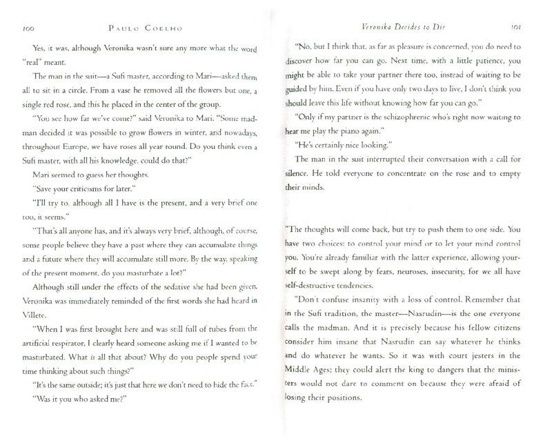 Иллюстрация 1 из 8 для Veronika Decides to Die - Paulo Coelho | Лабиринт - книги. Источник: Лабиринт