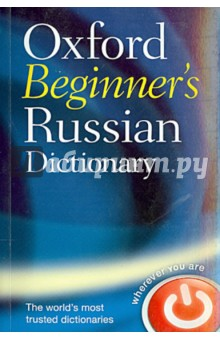 Oxford Beginner's Russian Dictionary oxford first dictionary
