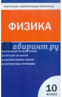 Администрация Октябрьского сельского поселения