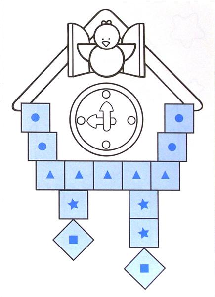 Иллюстрация 1 из 2 для Мозаика. Наклей и раскрась (зеленая) | Лабиринт - книги. Источник: Лабиринт