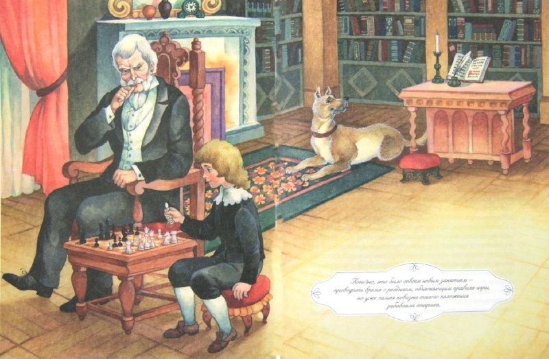 Иллюстрация 1 из 23 для Маленький лорд Фаунтлерой - Фрэнсис Бёрнетт | Лабиринт - книги. Источник: Лабиринт