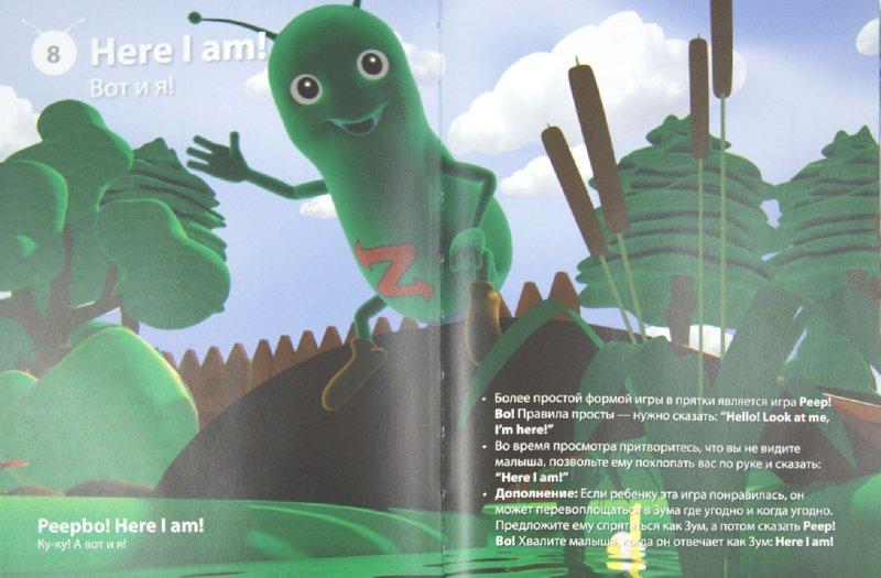 Иллюстрация 1 из 2 для Baby Beetles. Уровень 1. Zoom (+DVD+CD) - Клэр Селби   Лабиринт - книги. Источник: Лабиринт