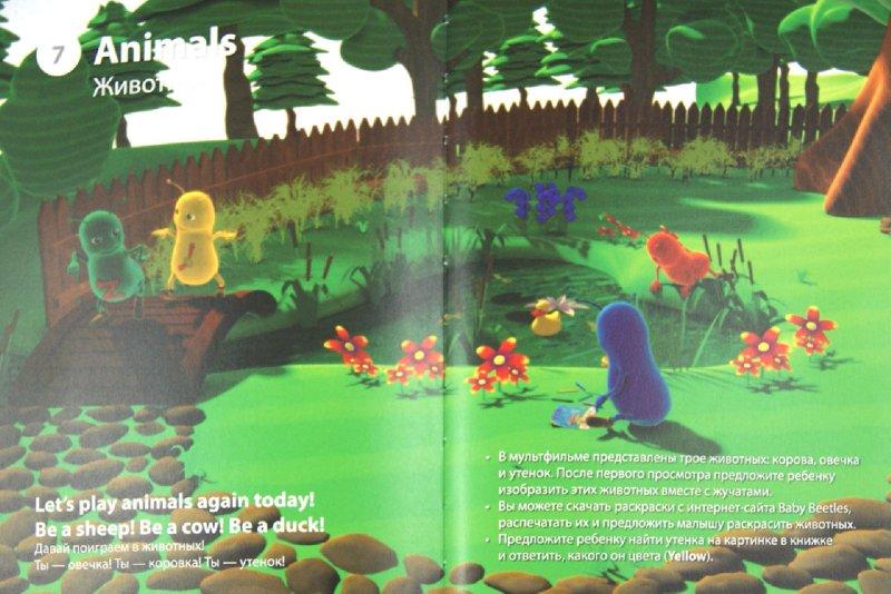 Иллюстрация 1 из 11 для Baby Beetles. Уровень 3. Splish Splash (+DVD+CD) - Клэр Селби | Лабиринт - книги. Источник: Лабиринт