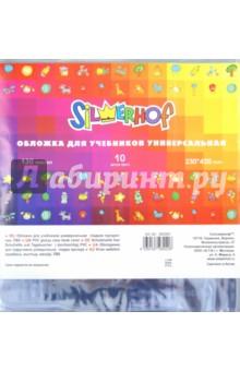 Обложки для учебников универсальные 230х420 прозрачные, 10 штук в упаковке (382005) обложки для учебников защитные екатеринбург