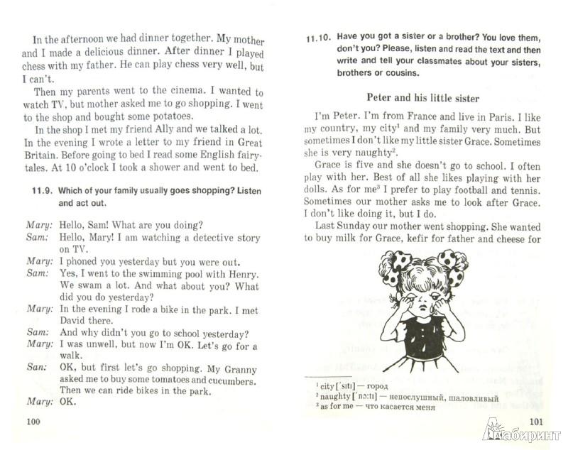Иллюстрация 1 из 18 для Начинаем говорить по-английски - Марина Гацкевич | Лабиринт - книги. Источник: Лабиринт