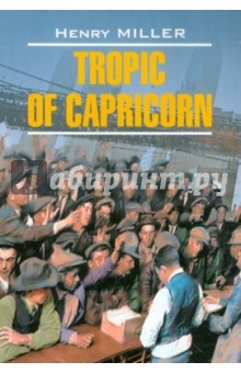 Tropic of Capricorn roberto verino vv tropic