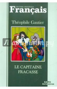 Le Capitaine Fracasse gautier t le capitaine fracasse niveau 1 cd