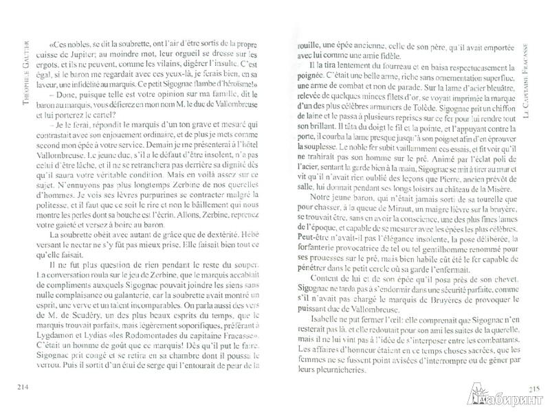 Иллюстрация 1 из 5 для Le Capitaine Fracasse - Theophile Gautier | Лабиринт - книги. Источник: Лабиринт