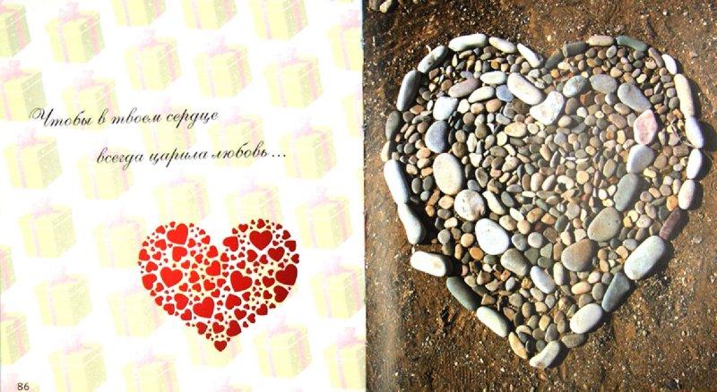 Иллюстрация 1 из 7 для С днем рождения! Цветы - Н. Матушевская   Лабиринт - книги. Источник: Лабиринт