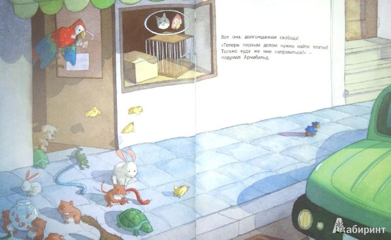 Иллюстрация 1 из 24 для Подарок для Луизы - Квентин Гребан   Лабиринт - книги. Источник: Лабиринт