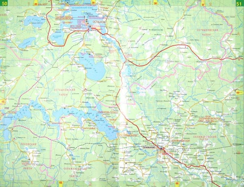 карта тверской области 44 года курицу можно заменить