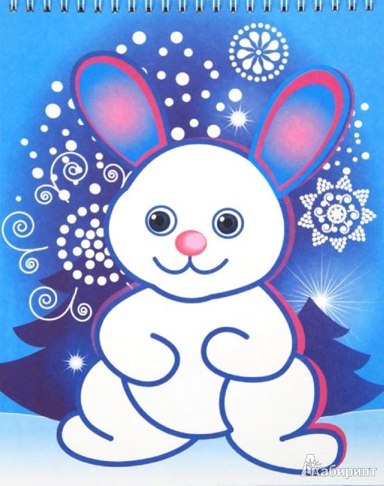 Иллюстрация 1 из 27 для Раскраска: Лисичка на поляне | Лабиринт - книги. Источник: Лабиринт