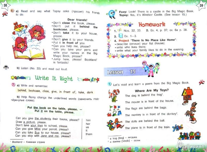 Иллюстрация 1 из 17 для Английский язык. 3 класс. Учебник. В 2-х частях. Часть 1. ФГОС (+CDmp3) - Тер-Минасова, Узунова, Сухина | Лабиринт - книги. Источник: Лабиринт
