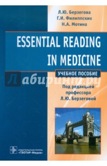 Essential reading in medicine denon dra n4 gloss black