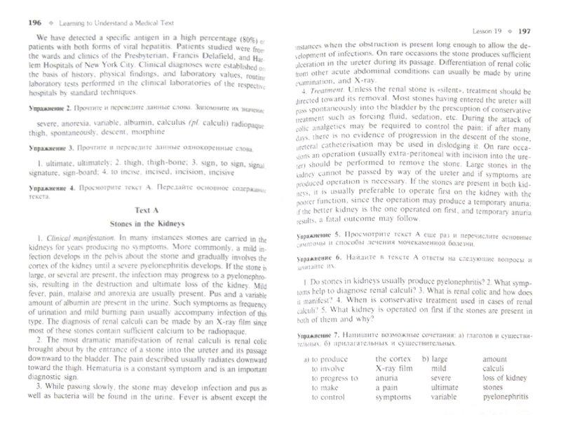 Решебник марковина английский язык