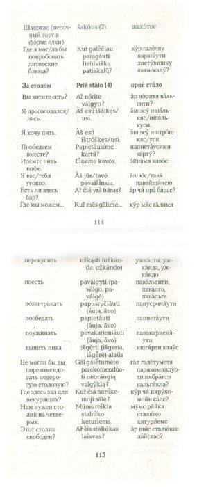 Иллюстрация 1 из 7 для Русско-литовский разговорник | Лабиринт - книги. Источник: Лабиринт