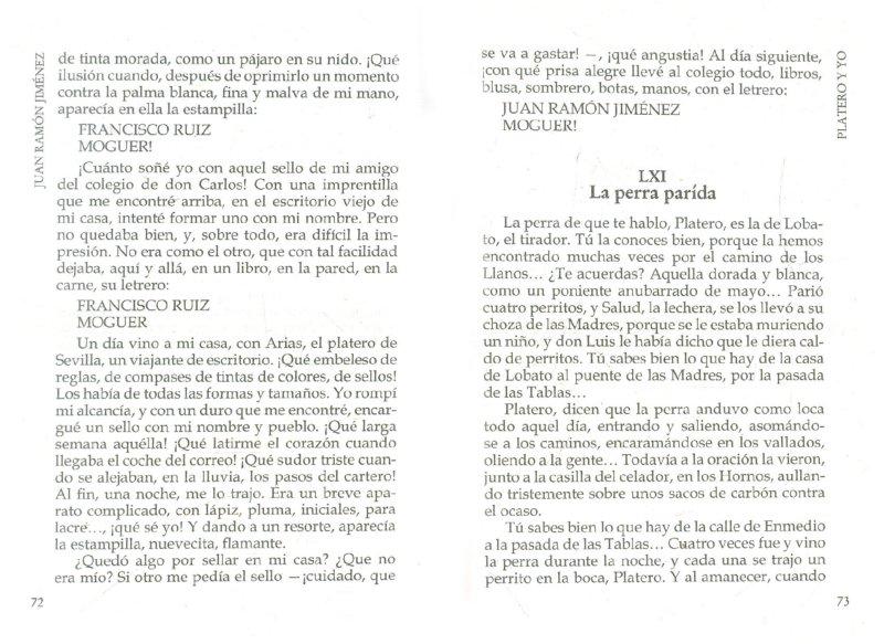 Иллюстрация 1 из 14 для Platero y yo - Juan Jimenez | Лабиринт - книги. Источник: Лабиринт