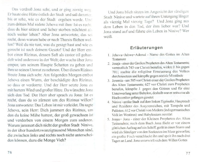 Иллюстрация 1 из 4 для Рассказы немецких писателей (Группа 47). Книга для чтения на немецком языке. Адаптированная | Лабиринт - книги. Источник: Лабиринт