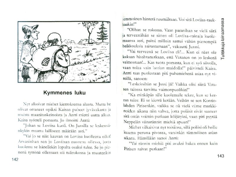 Иллюстрация 1 из 16 для Tulitikkuja lainaamassa - Maiju Lassila | Лабиринт - книги. Источник: Лабиринт