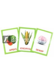 Логопедические карточки Логопедка З webmoney карточки в туле