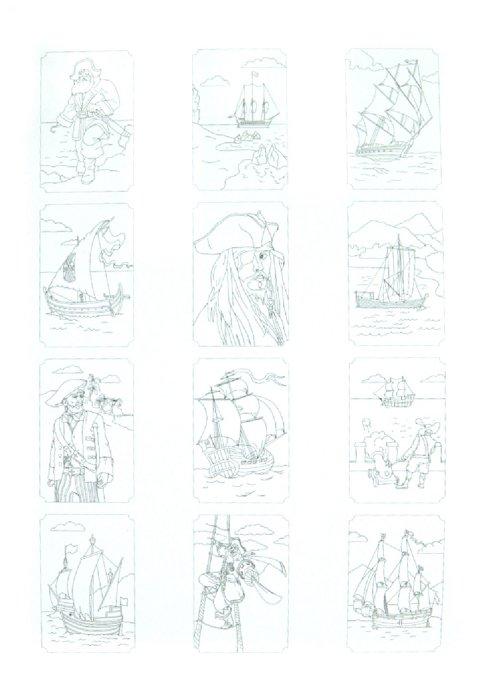 Иллюстрация 1 из 2 для Книжки-невидимки. Пираты   Лабиринт - книги. Источник: Лабиринт