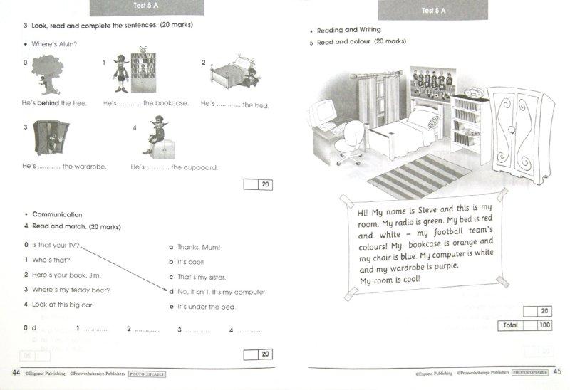 Иллюстрация из для Английский язык класс Контрольные  Иллюстрация 1 из 8 для Английский язык 3 класс Контрольные задания ФГОС