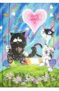 Записная книжка для девочек ВЛЮБЛЕННЫЕ КОТЫ (25185)