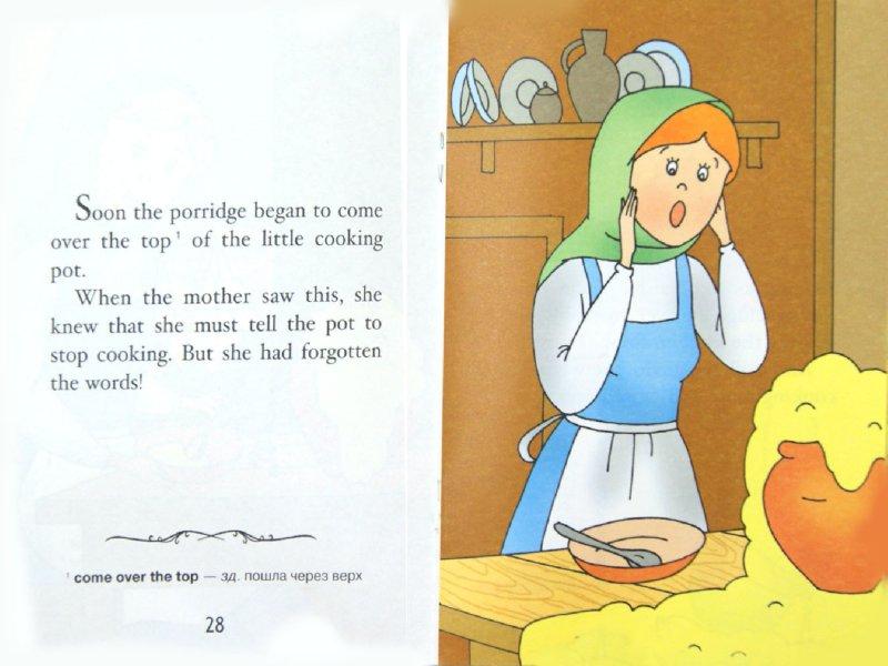 Иллюстрация 1 из 8 для Волшебный горшочек. Книга для чтения на английском языке   Лабиринт - книги. Источник: Лабиринт