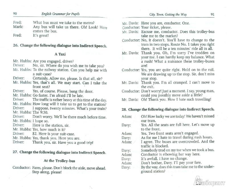 Иллюстрация 1 из 5 для Грамматика английского языка для школьников. Сборник упражнений. Книга 6 - Марина Гацкевич | Лабиринт - книги. Источник: Лабиринт