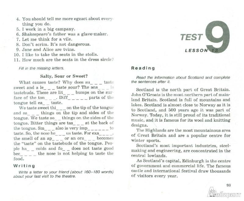 Иллюстрация 1 из 14 для Контрольные работы по английскому языку. Для учащихся 6 класса гимназий и школ с углуб. изучением - Владимир Павлоцкий | Лабиринт - книги. Источник: Лабиринт